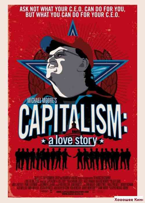 ����������: ������� ����� / Capitalism: A Love Story (2009) BDRip - ��������������