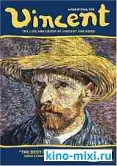��� ���: �������, ���������� ������� / Van Gogh: Painted with Words (2010)  ... - ������, �����