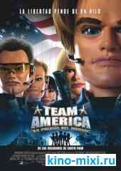 ����� ��������: ��������� ������� / Team America: World Police (2004) HDTV ... - ������, �������, �����������