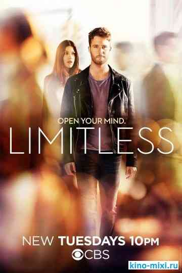 ������� ���� / Limitless (2015) WEB-DLRip