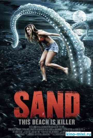 ����� / The Sand (2015) HDRip