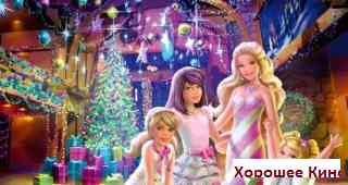 �����: �������� ��������� / Barbie: A Perfect Christmas (2011) DVDRip