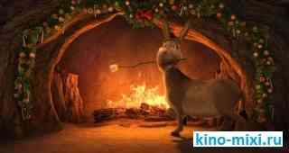 �������������� ��������� ���� / Donkey's Christmas Shrektacular (2010) BDRip