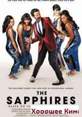 ������� / The Sapphires (2012) HDRip
