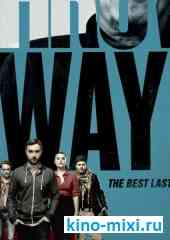 ������� / The Throwaways (2015)