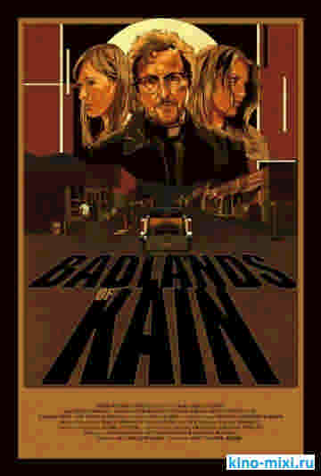 ����� ���������� � ���� / Badlands of Kain (2016) WEB-D ...
