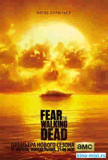 ������� ������� ��������� / Fear the Walking Dead (2015) WEB-DLRip