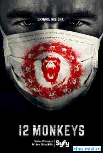 12 ������� / 12 Monkeys (2015) HDTVRip
