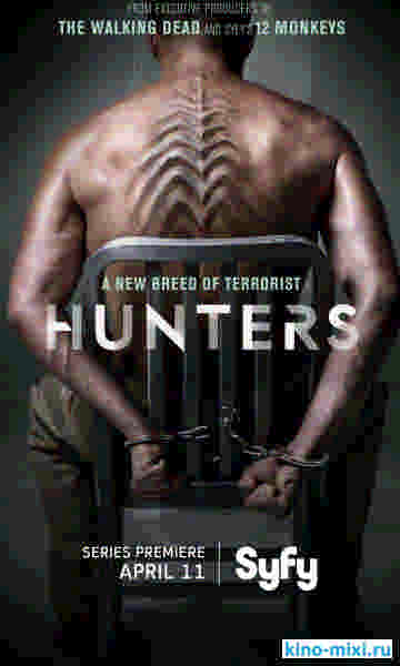 �������� / Hunters (2016) WEB-DLRip