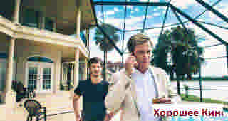 99 ����� / 99 Homes (2014)